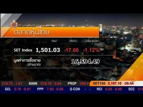 วิกฤตหนี้กรีซฉุดหุ้นปิดภาคเช้าดิ่ง 17 จุด