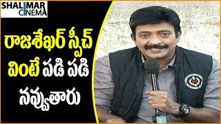 Rajashekar funny speech at psv garuda vega movie press meet || shalimarcinema