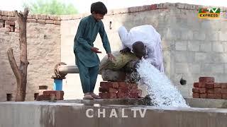 #Online Chor #Helmet Aur Rocket New Punjabi Comedy | Funny Video 2020 | Chal TV