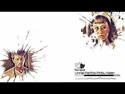 ❤️ Unnai Partha Pinbu Naan || Whatsapp Status Tamil || Whatsapp Status Tamil love || Veera Special
