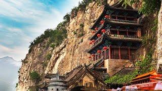 《地理中国》 20170324 解密娲皇宫 | CCTV