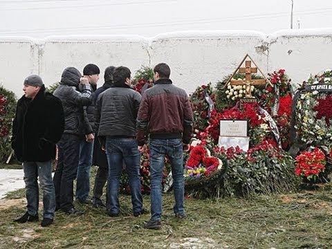 Похороны Деда Хасана. Полная версия 20.01.2013
