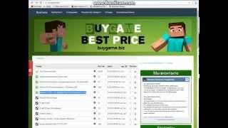 Супер-Пупер Дешовый Магазин Аккаунтов и Ключей.!!!(http://buygame.biz/ http://buygame.biz/ http://buygame.biz/ http://buygame.biz/ http://buygame.biz/ http://buygame.biz/ http://buygame.biz/ http://buygame.biz/ ..., 2014-08-08T12:36:45.000Z)