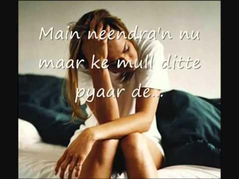Jeevein bulliyaan te aake + Lyrics.from raja mani