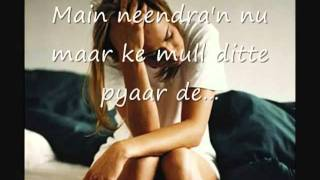 Jeevein bulliyaan te aake + Lyrics.from raja mani