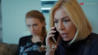 Мама Anne 20 серия рус суб