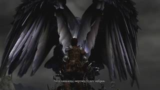 Dark Souls - рандомайзер [01] - стрим 18/10/17