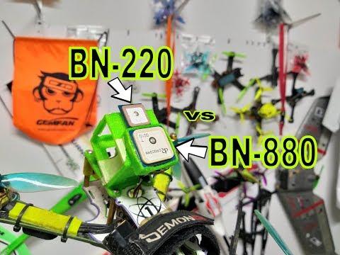 Beitian GPS || BN-220 Vs BN-880 || FLIGHT TEST COMPARISON