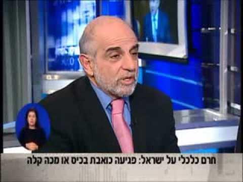 חרם כלכלי על ישראל: פגיעה כואבת בכיס או מכה קלה?