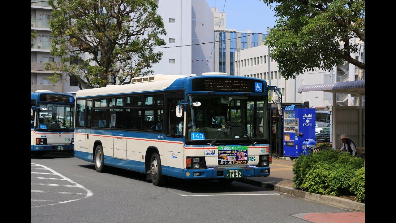 京成バスシステム 走行音【KS-11...