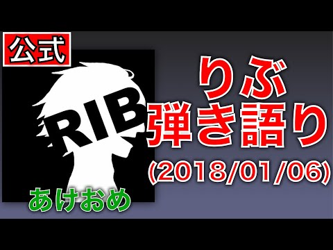 あけおm(youtube live)