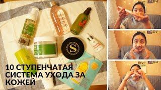видео Как правильно ухаживать за кожей лица: 3 этапа