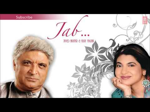 Tum Nahin To Full Song - Javed Akhtar &...