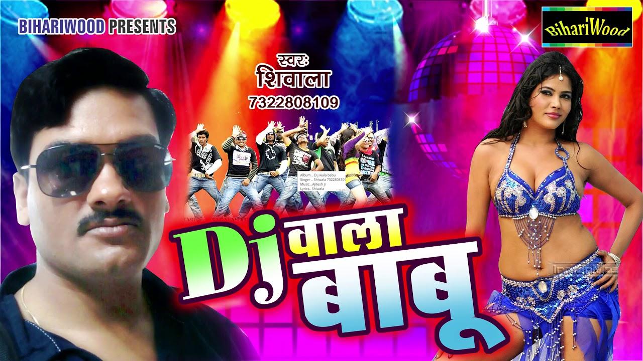 Electronic bhojpuri video song new dj wala babu marathi gana