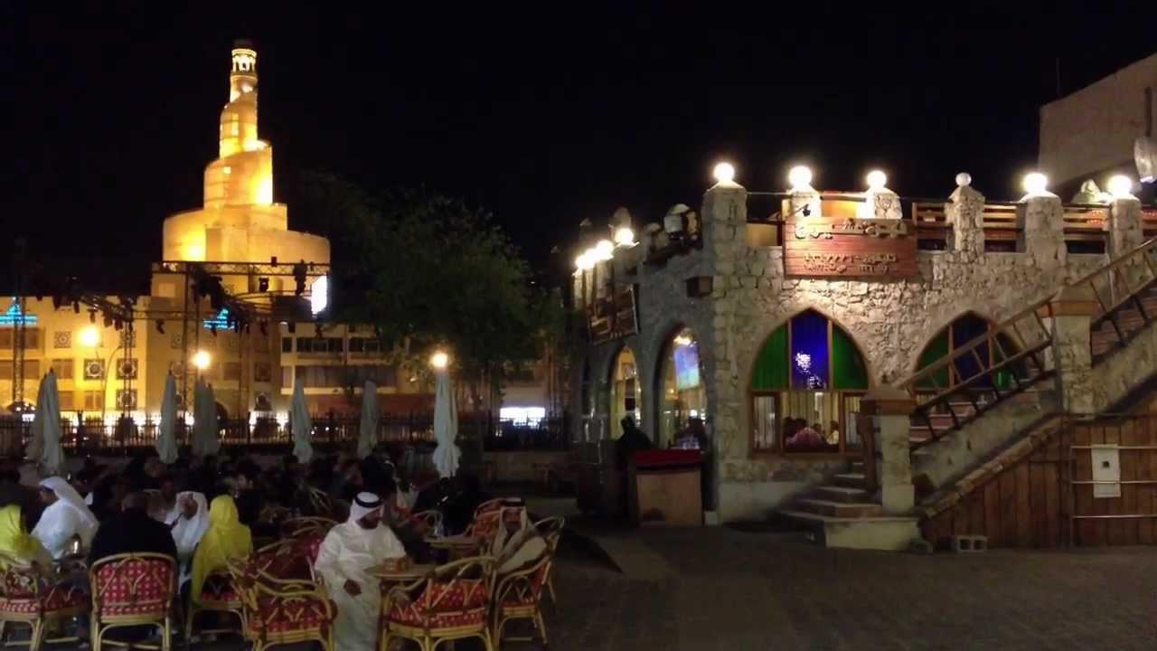 Souk Waqif At Night Doha Qatar Youtube