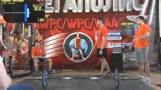"""Открытый Чемпионат Москвы """"МЕГАПОЛИС 2016"""" 2 день 2 помост"""