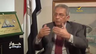 عمرو موسى لا شيء اسمه (تنافس) بين السعودية ومصر