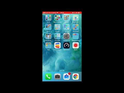 Jak zainstalować klawiaturę rosyjską na iPhone, iPad, iOS from YouTube · Duration:  1 minutes 16 seconds