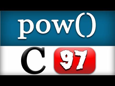 pow-функция-с