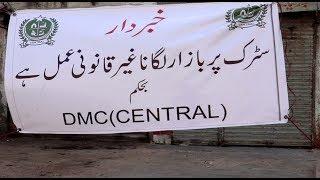 Download Kabootar Market Lalukhait Aj nahi lagi  in Urdu/Hindi.