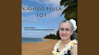 Oli Aloha - Chant of Loving Welcome