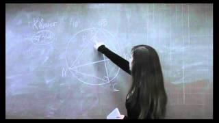 12.2 - Проекция биссектрисы на сторону треугольника