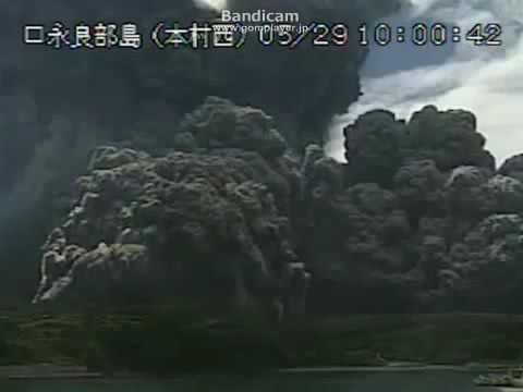 口永良部島の噴火の瞬間 気象庁ライブカメラ映像 Kuchinoerabu-jima  eruption