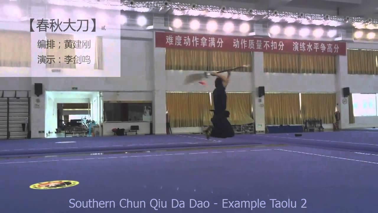 Chun Qiu Da Dao - Example Southern Routines / Чунь Цю Da Dao - пример южные процедуры