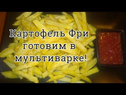 Картофель по-деревенски в мультиварке - рецепт с фото на