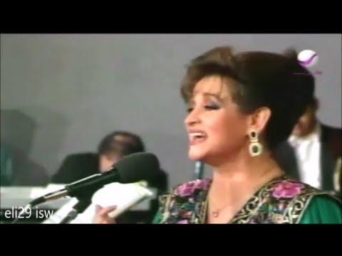 أغاني حفلة من وردة الجزائرية Concert Songs Warda Al Jazairia