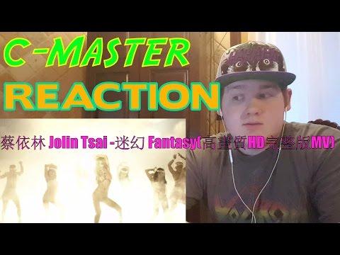 蔡依林 Jolin Tsai -迷幻 Fantasy(高畫質HD完整版MV) REACTION! HOT DAMN!