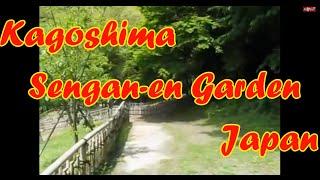 仙巌園 美しい四季と薩摩の伝統文化にふれる 鹿児島市、日本 【001】Kag...