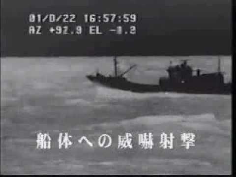 North Korean Spy Ship sunk