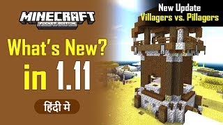 What's New in 1.11? - Pillagers vs. Villagers [2019 Update] - Minecraft Bedrock/Java   in Hindi