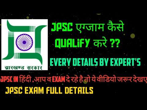 JPSC Exam Full Details // JPSC Exam Ke Bare Me Sb Kch // JPSC Explain In Hindi// Jpsc Exam Explain