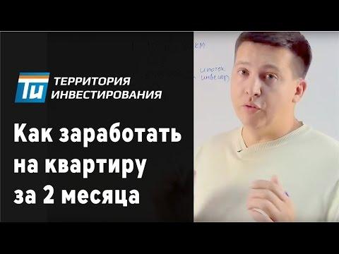 Ипотечный калькулятор Сбербанка России: рассчитать ипотеку