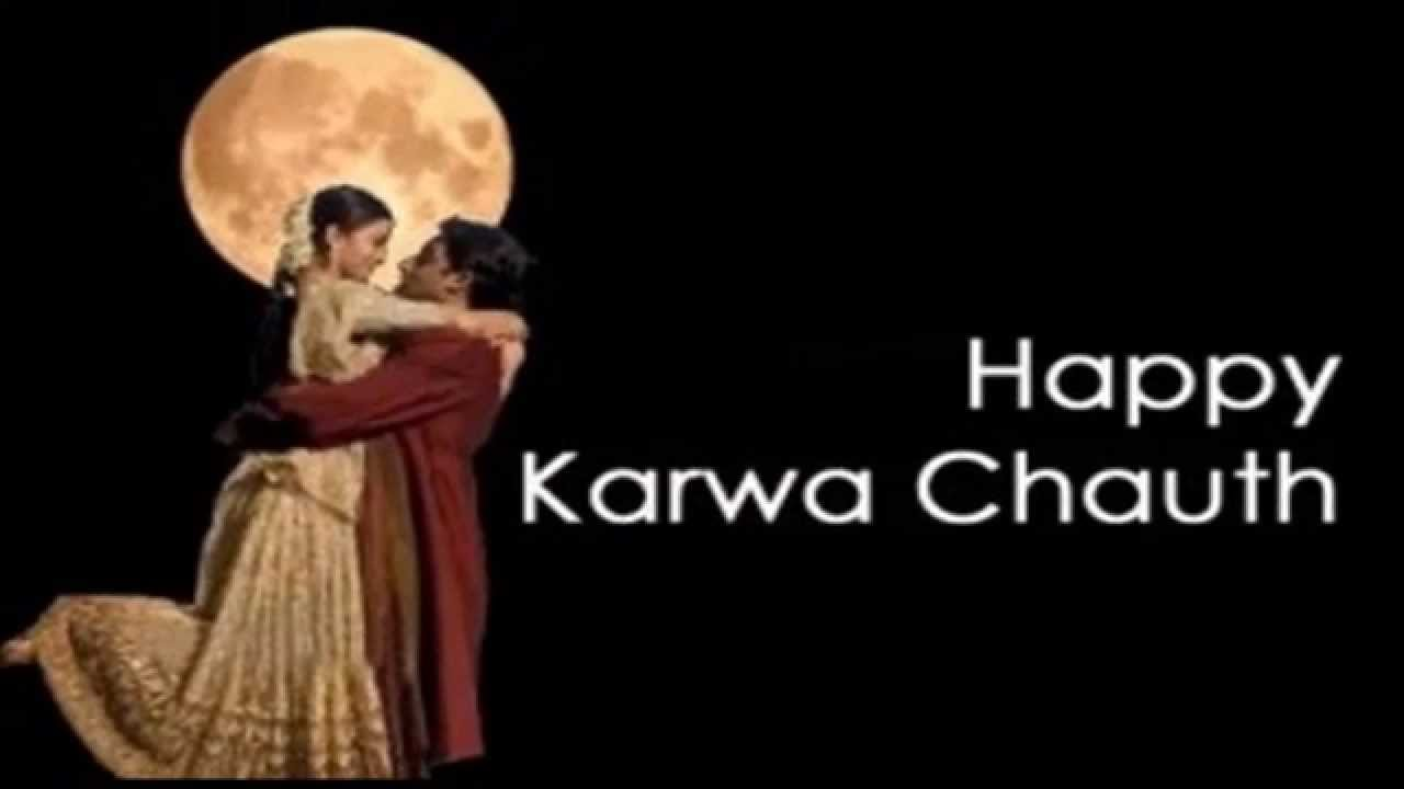 Beautiful happy karwa chauth 2015 e card greetings wishes sms beautiful happy karwa chauth 2015 e card greetings wishes sms message for wife from husband youtube m4hsunfo