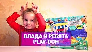 Видео про пластилин Play-Doh  игровой набор Двойные десерты Влада и ребята(В этом видео решили купить набор пластилина hasbro play doh Двойные десерты и будем учиться лепить вкусные и крас..., 2016-01-28T05:01:58.000Z)