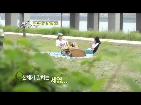 박신혜가 전하는 감성 캠핑 스토리!