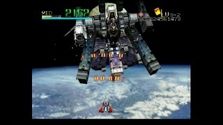 Days of Christmas Star Soldier Vanishing Earth (NINTENDO 64) Invulunerble Hardest Mode