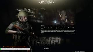 / Побег из Тарков...