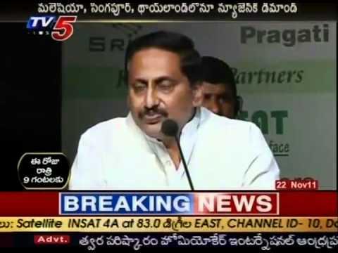 Telugu News - FICCI Food 360 Degrees Conference on Agribusiness  (Part 01)