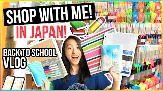 ✏️BACK TO SCHOOL SHOPPING! VLOG: JAPAN Shop With Me for Japanese Stationery!🎒 Katie Tracy