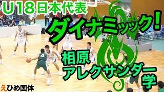 「開志国際ツインタワー」#14 ババカー シラ KAZU CUP →https://youtu.b...