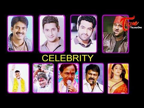 Celebrity   Latest Telugu Short Film   By Bhashasree