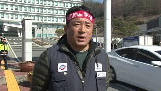 """민주노총에 일자리 빼앗긴 노동자 직격 인터뷰 """"무서워서…"""