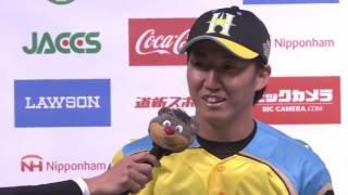 ファイターズ・浦野投手・大田選手のヒーローインタビュー動画。 2017/0...