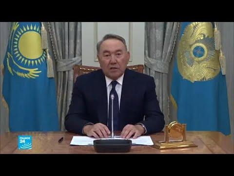 تعيين ابنة رئيس كازاخستان المستقيل نزارباييفا رئيسة لمجلس الشيوخ  - نشر قبل 1 ساعة