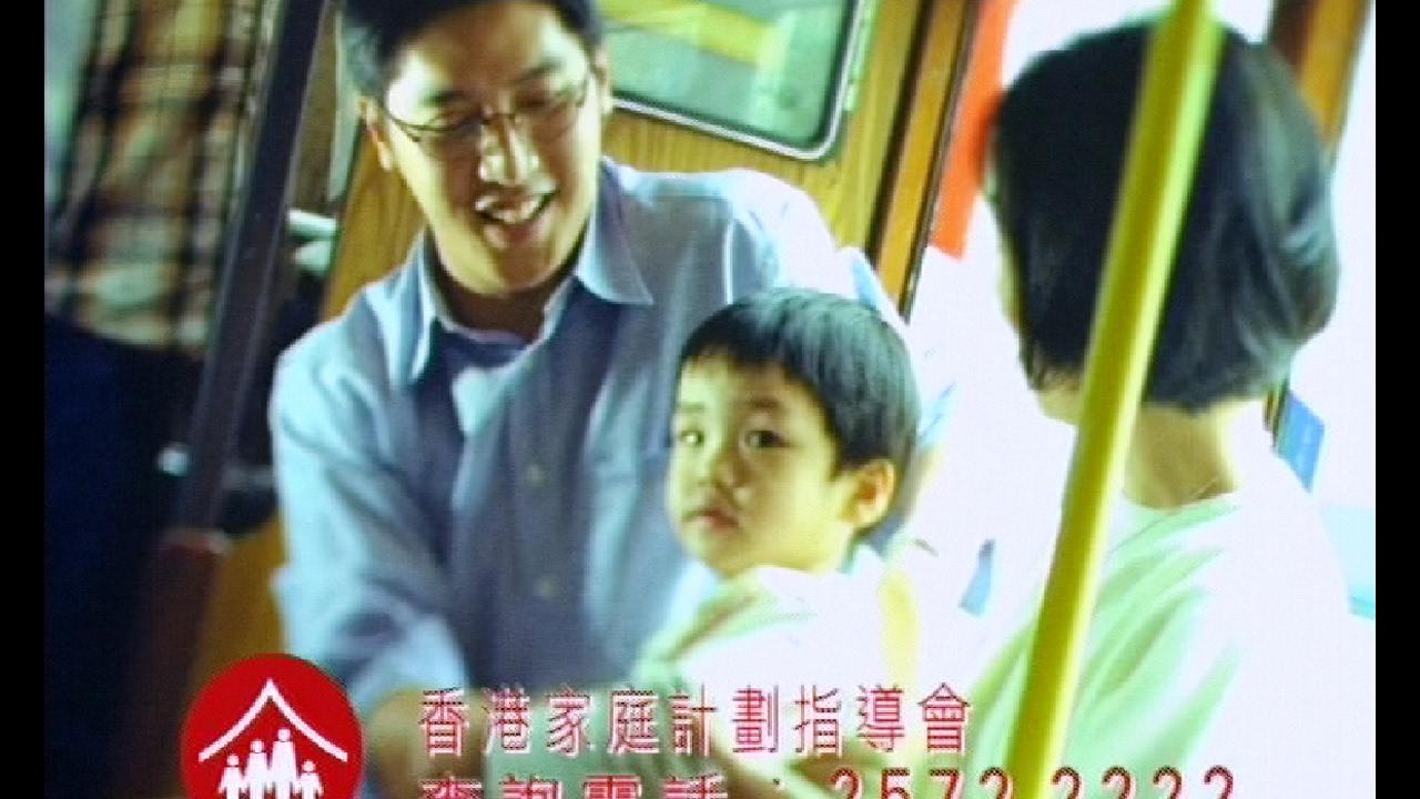 1998 家庭性教育
