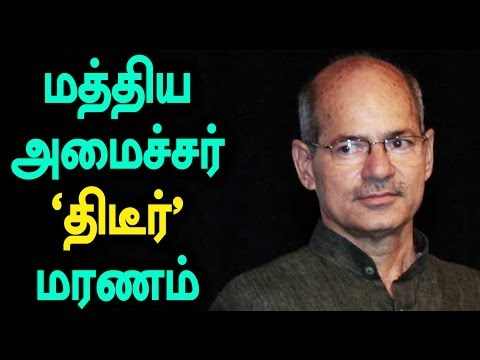 Central minister Anil Madhav Dave passed away - Oneindia Tamil